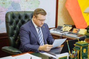 Рязанским предпринимателям продлили налоговые каникулы
